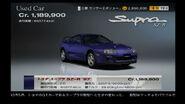 Toyota-supra-sz-r-97