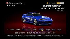 Nissan-calsonic-skyline-gt-r-race-car-93