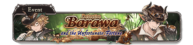 File:Banner tanteibarawa.png