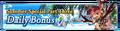 Thumbnail for version as of 00:29, September 12, 2016