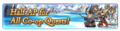 Thumbnail for version as of 00:20, September 12, 2016