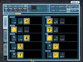 ThiefBasic.jpg
