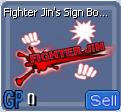 JinSignboard