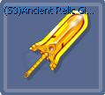 Ancient Relic Giant Sword