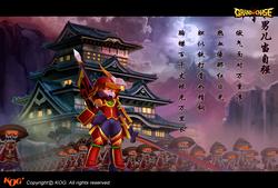SamuraiSquadron