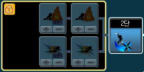 Thief2ndCash.jpg