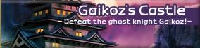 File:Gaikoz's Castle.png
