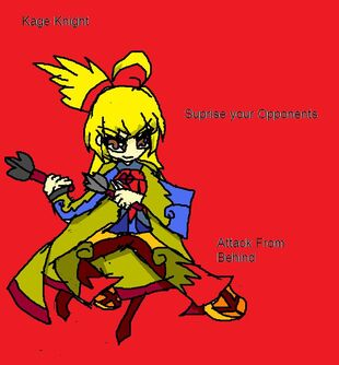 Kage Knight