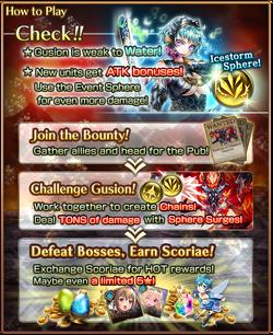 Gusion's Wrath Banner2