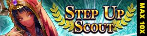 Siege Wars - Second Strike Step Up Scout Banner2