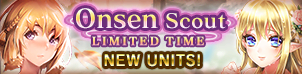 Onsen Scout Banner2