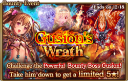 Gusion's Wrath Banner
