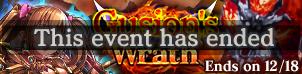 Gusion's Wrath Banner3