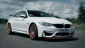 BMW M4 GTS.png