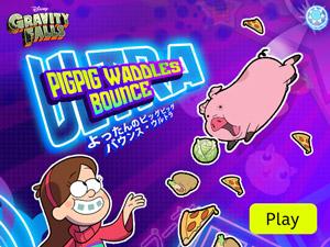 File:PPWB banner.jpg