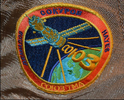 Soyuz patch