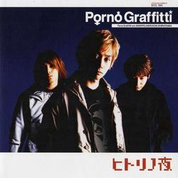 Porno Graffitti - Hitori no Yoru