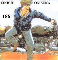 Eikichi2