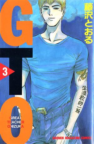 GTO-volume 3 cover