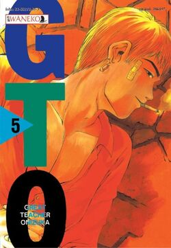 GTO Manga Volume 5