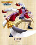 File:Whitebeard Unlimited Adventure.jpg