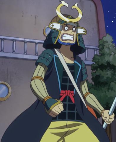 File:Usopp's Samurai Outfit.png