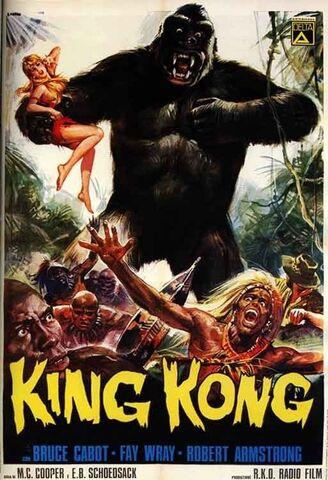 File:King Kong 1933 original poster.jpg