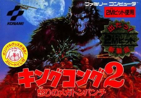 File:King Kong 2 Nes.jpg