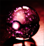 Mystical pokeball by marzarret-d4w2ohs