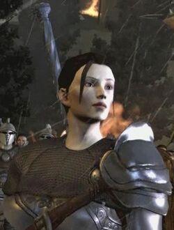 Ser Cauthrien