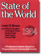 File:1984.jpg