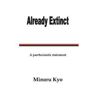 Already Extinct2