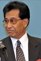 File:Manny Maori (Federated States of Micronesia).jpg