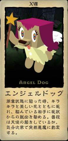 File:Character d18.jpg