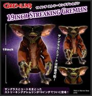GremlinsFlasherFig