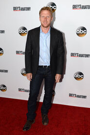 KevinMcKidd200Party