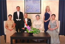 Japanese Royal Family with Mia.png