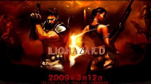 Wataru Hokoyama - Resident Evil 5 - Majini IX (In Flames)