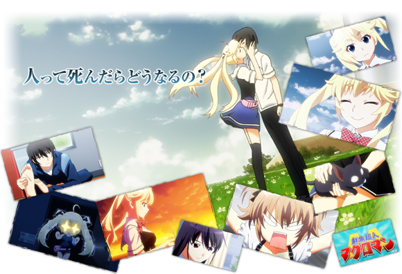 File:Grisaia Episode 04.png
