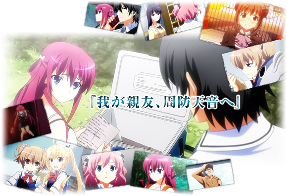 File:Grisaia Episode 13.png