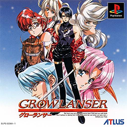 File:Growlanser.png
