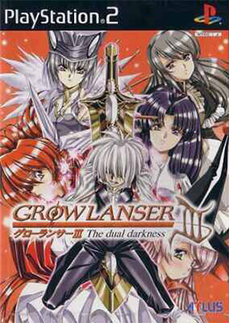 File:Growlanser III.png