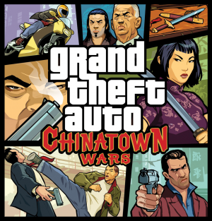 File:300px-GTACW-Boxart.png