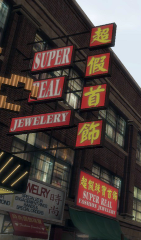 File:Super real fashion jewelery.png