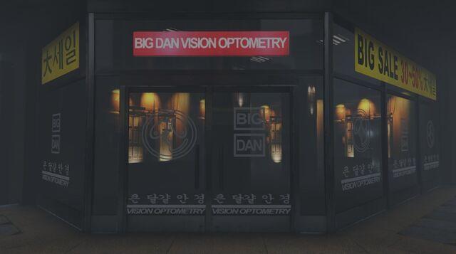 File:BigDanVisionOptometry-Entrance-GTAV.jpg