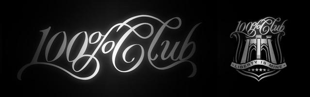 File:100%Club-RSC-Logo.png