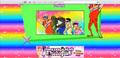 Thumbnail for version as of 17:05, September 29, 2013