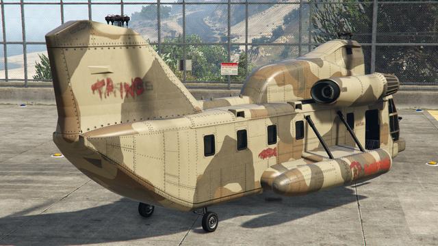 File:Cargobob3-GTAV-rear.png
