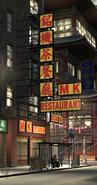 Mk restaurant 02