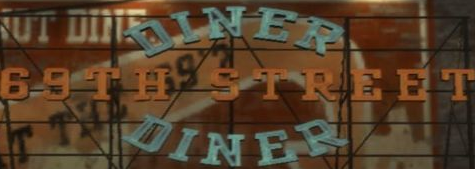 File:69thStreetDiner-Logo.png